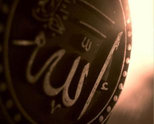 Allah(cc)