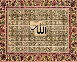 Allah'ın İsimleri (Esma-ül Hüsna)