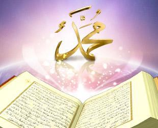 Peygamberimizden Ramazan Fıkhı