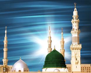 Peygamberimizin Hayatı ile ilgili sorular ve cevapları