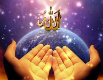 Kumeyl Duası'nı okuyabilir miyiz? | Sorularla İslamiyet