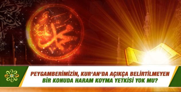 Peygamberimizin, Kur'an'da açıkça belirtilmeyen bir konuda haram koyma yetkisi yok mu?