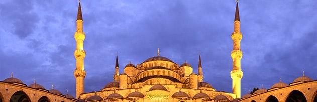 İslamiyet nedir? İslamiyet hakkında geniş bilgi verir misiniz?