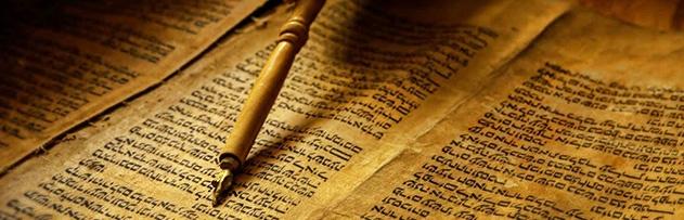 İslam, Eski ya da Yeni Ahit, Sümerlerden etkilenmiş olabilir mi?