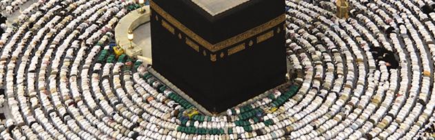 İslam dininin korumayı emrettiği temel değerleri açıklar mısınız?