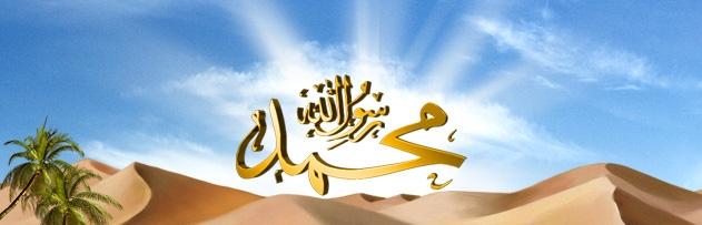 1400 sene önce gelmiş olan İslam, çağımızın sorularına cevap verebilir mi ve günümüz ihtiyaçlarını karşılayabilir mi?