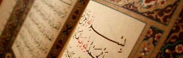 Kur'an-ı Kerim'in gönderilmesinin sebebi nedir?