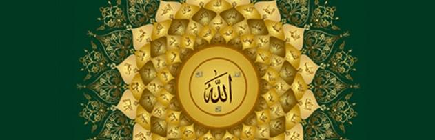 Allah'ın sıfatları nelerdir?