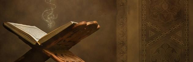 Kuran-ı Kerim'de Ahiret İnancı Nasıl İşlenmektedir? (Kur'ân'da Ahiretin Yeri ve Önemi)