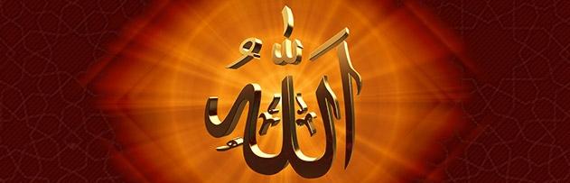 Allah ceza vermekten vazgeçer mi?