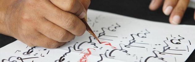 Arap lisanı neden zengindir?