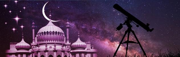İslamiyet ile bilim birbirlerine mani midir, çelişir mi?