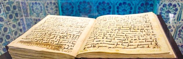 Kur'an'ın değişmediğine şu anki gibi olduğuna bilimsel delil veya deliller var mı?