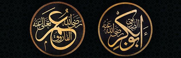 Peygamberimiz, Ebu Bekir ve Ömer'e lanet etmiş mi?
