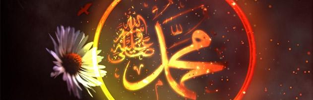 Peygamberimizden kısas isteyen sahabi kimdir?