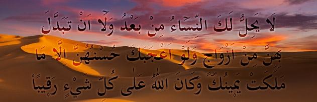 Ahzab suresi 50-52. ayetleri açıklar mısınız?