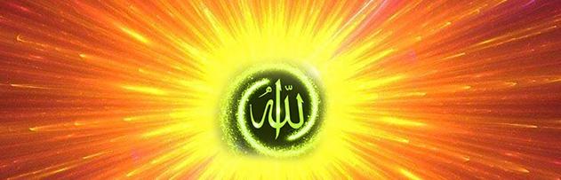 """Allah için """"varlık"""" tabiri kullanılamaz mı?"""