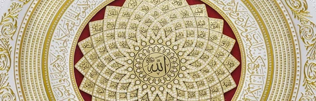 Allah'ın 1001 ismi var olduğu doğru mudur?