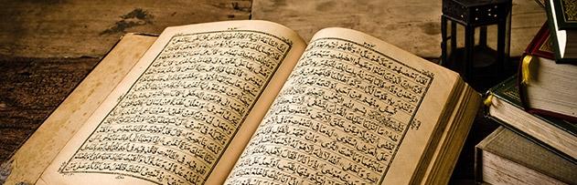 """Allah'ın """"de ki"""" diyerek hitap etmesinin hikmeti nedir?"""