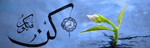 """Allah'ın """"kün"""" yani """"ol"""" emrini nasıl anlamalıyız?"""