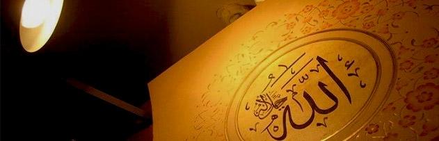 Allah'ın varlığının delilleri nelerdir? Allah'ın varlığını nasıl ispatlarız / kanıtlarız?