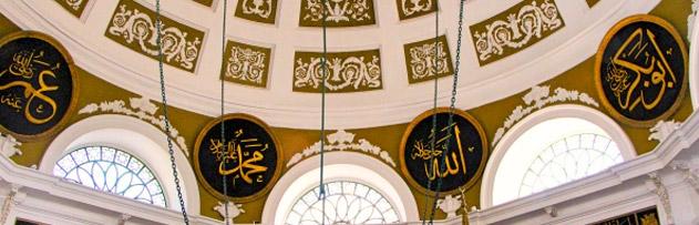 Bazı çevreler, camilerde Muhammed isminin, Allah lafzıyla yan yana konulmasına karşı çıkıyorlar. Bunun bir sakıncası var mıdır?
