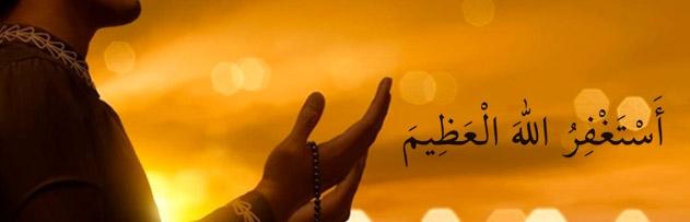 """""""Estağfirullah el azim ellezi la ilahe illa hüvel hayyel kayyume ve etûbu ileyh tevbete abdin,..""""? duasının anlamı nedir?"""