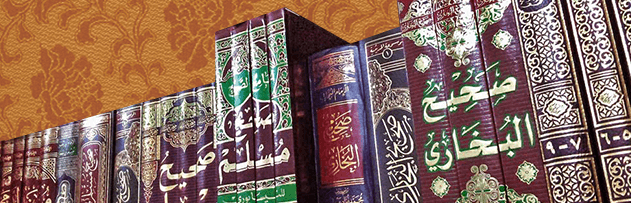 """Hadisleri Kur'an'a arz etmek ne demektir? Peygamberimiz """"Benden size gelen şeyi Allah'ın Kitabı'na arz edin. O'na uygunsa, ben söylemişimdir; şayet ona uygun değilse, ben söylememişimdir."""" demiş midir? Eğer dediyse, bunu nasıl anlamalıyız?"""