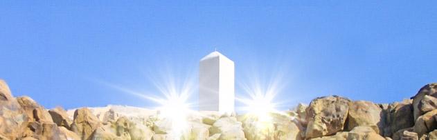 Hz. Âdem ile Hz. Havva neden Arafat'ta buluşmuşlar?