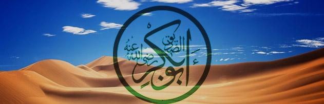 Hz. Ebu Bekir'in Müslüman olması nasıl olmuştur?