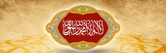 Hz. Muhammed (sav) misafirleri nasıl karşılardı?