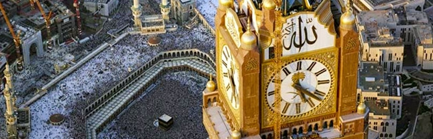 Kabe'nin yanındaki saat kulesi Hz. Mehdi'nin çıkış alameti midir?