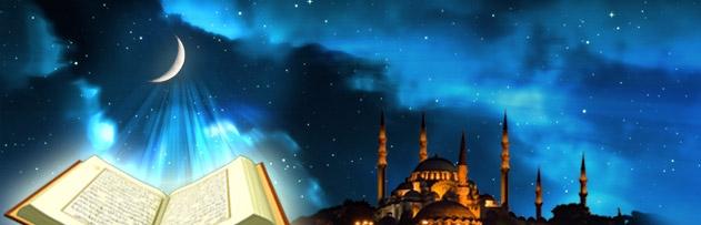 Kadir Gecesi'nin vaktinin ramazan içinde değişmesi ve bunun gizli olma hikmetleri nelerdir?