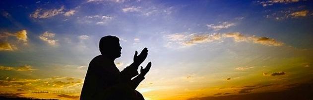 Kenzü'l-Arş duası var mıdır? Duaların faydalarını görmek için ne yapmamız gerekir?