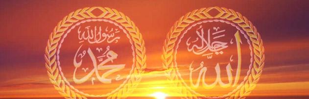 Kudsi hadisler Allah'ın sözü mü Hz. Muhammed'in sözü mü?