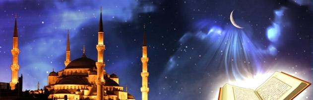 Kur'ân ayı Ramazan