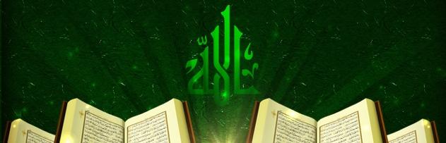 """Kur'an-ı Kerim'de Allah Teala'nın, """"Biz yarattık, biz yaptık."""" gibi ifadeleri kullanması hakkında bilgi verir misiniz?"""