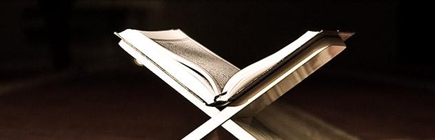 Kur'an-ı Kerim'de bulunan şifa ayetleri nelerdir?