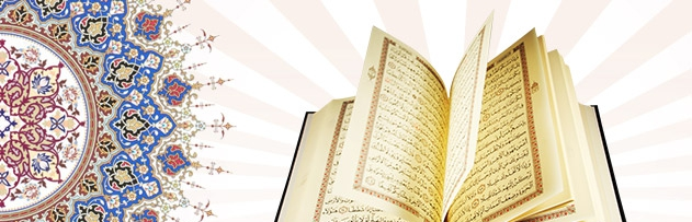 Kur'an-ı Kerim'in Allah kelamı olduğu ve günümüze kadar hiç değiştirilmeden nasıl geldiğini açıklar mısınız?
