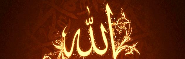 Kur'an'a göre Allah, insan ayrımı yapar mı yapmaz mı?