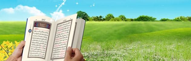 Kur'an'da hitaplar genellikle niçin erkekleredir?