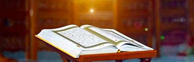 Kuran'da ve dinimizde herkes neden farklı bir şey söylüyor?