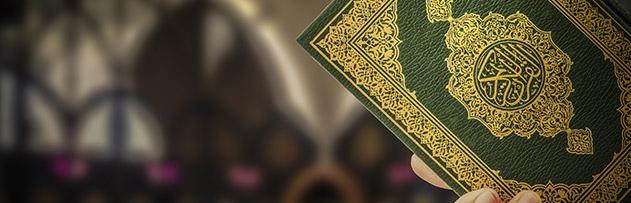 Kuran'ı neden bir bütün olarak değerlendirmeliyiz, Kuran-Sünnet bütünlüğü de var mı?
