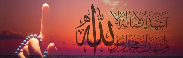 Müslüman olmak için neden kelime-i tevhid değil de kelime-i şehadet getiriyoruz?