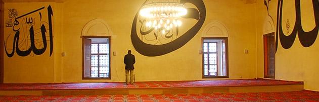 Namazdan sonra edebileceğim güzel bir dua örneği verebilir misiniz; Arapça ya da Türkçe fark etmez?..