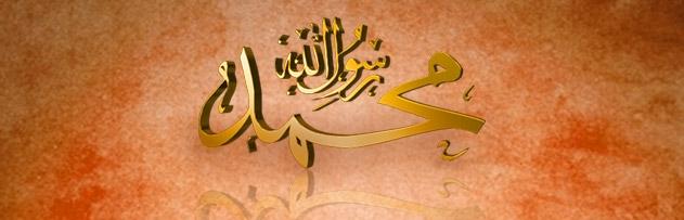 Peygamberimizin amcaları ve diğer aile büyükleri kimlerdir? Peygamber Efendimizin kaç amcası var, isimleri nedir?