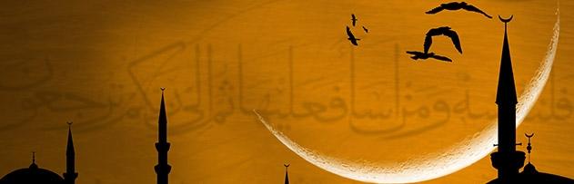 Rahmet ayı Ramazan