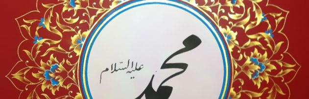 """""""Salat-ı Tefriciye"""" veya """"Salat-ı Nariye"""" olarak bilinen duanın 4444 defa okunması konusunda ayet veya hadis var mıdır; bu sayıda okumak şart mıdır?"""