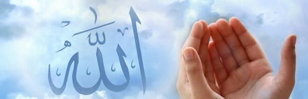 Sevabını açıklamama Allah izin vermedi sözü hadis mi?