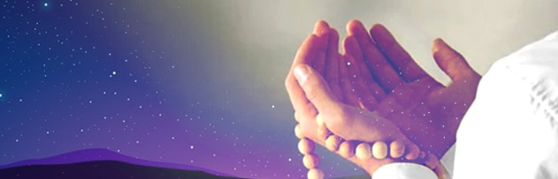 Teheccüd namazından önce veya sonra okunacak dua var mı?